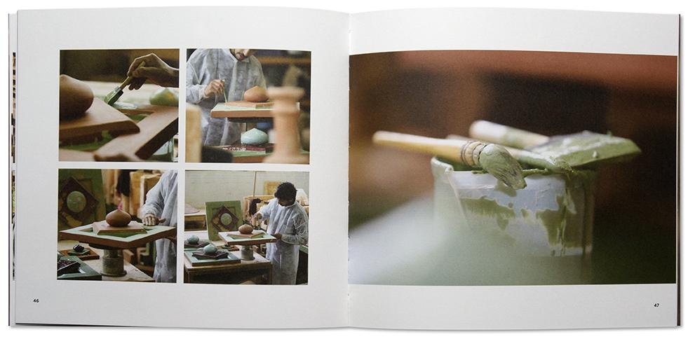 Catalogue Maison Bouisset - Terres d'Albine, intérieur