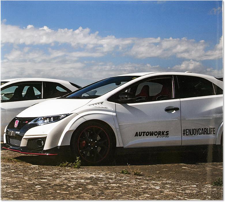 Voyage en zone rouge, l'histoire de la Honda Type R, Lionel Lucas, intérieur