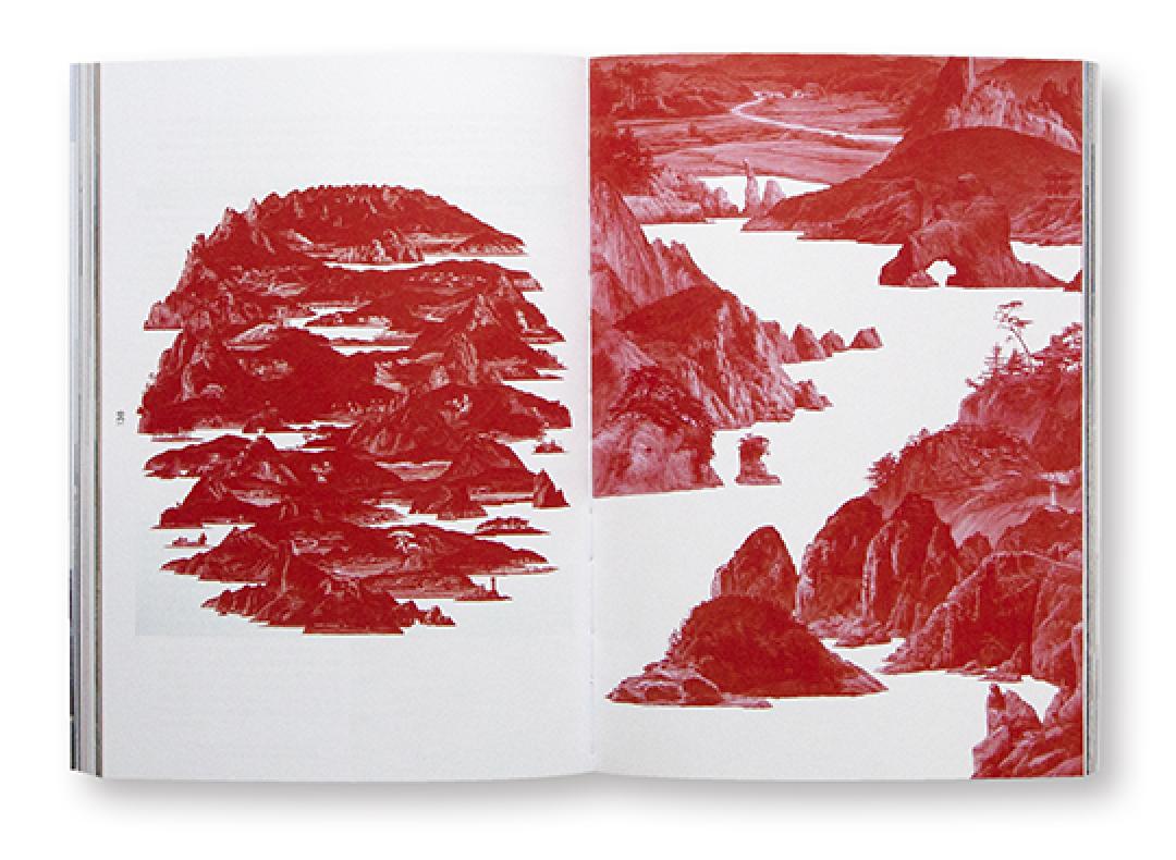 Cahiers de Seoul, issue 02, Moutains in Seoul, intérieur