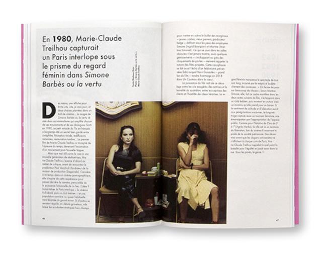 1993, revue vintage n°1, intérieur