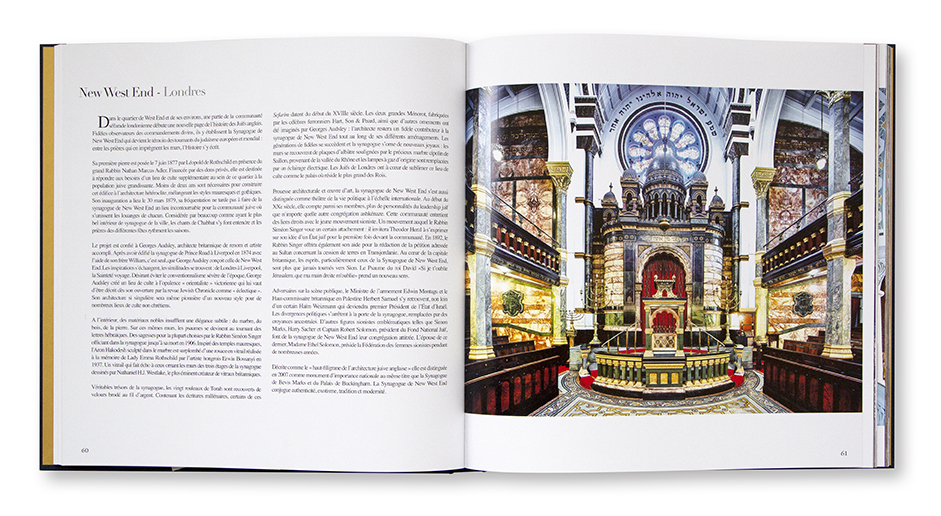 Les Synagogues de l'Exil, David Abitbol, Editions Messenger, intérieur